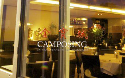 Camposing