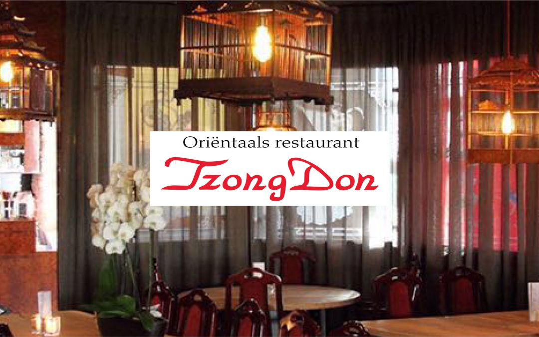 Tzong Don